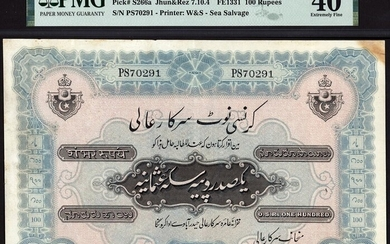 Princely States of Hyderabad, India, 'Sea Salvage' 100 rupees, 1922, serial number PS70291, (Pi...