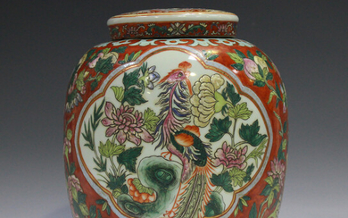 A Straits Chinese Peranakan or Baba-Nyonya style famille rose porcelain ginger jar and cover, 20th c