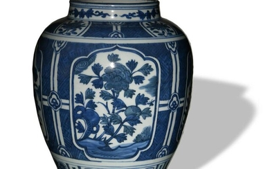 Chinese Blue and White Jar, Wanli Period