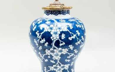 Chinese Gilt-Metal-Mounted Blue and White Porcelain
