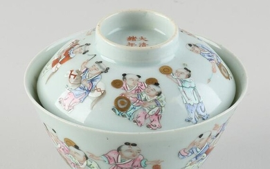 Chinese lidded bowl