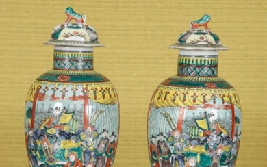 Pair of covered vases In porcelain with enamelled decoration in...