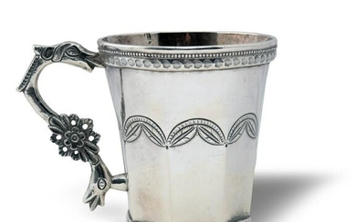 Silver Spanish Colonial Cup with Serpent Handle