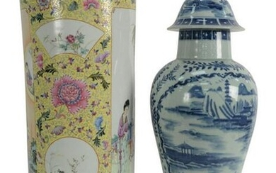 Two Chinese Porcelain Pieces to include a blue and