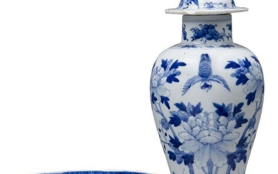 Two pieces of Chinese blue and white porcelain, 19th century, comprising a vase and cover painted with insects and peony sprays, 27cm high, and a bowl painted with a pagoda in a continuous landscape, 14.5cm diameter (2)