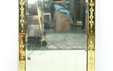 VENETIAN ETCHED GLASS WALL MIRROR