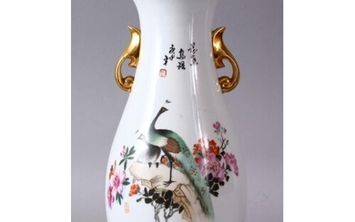 A CHINESE FAMILLE ROSE REPUBLIC STYLE PORCELAIN VASE, with t...