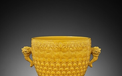 A YELLOW-GLAZED ARCHAISTIC ALTAR VESSEL, XING, GUANGXU MARK AND PERIOD