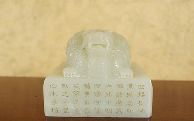CHINESE QING IMPERIAL JADE SEAL