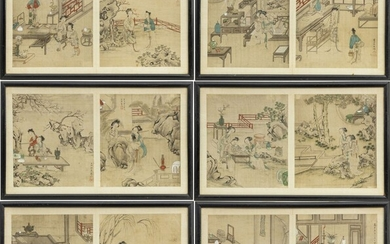 """CHINESE WATERCOLOR PAINTINGS SET OF 6 H 15"""" L 25"""" (FRAME SIZE)"""