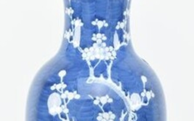 Large early 20th century Chinese blue and white