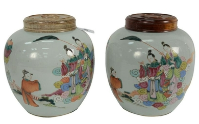 Pair of Covered Chinese Famille Rose Ginger jars, with