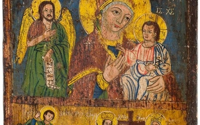 A TWO-PARTITE ICON SHOWING THE MOTHER OF GOD AND...