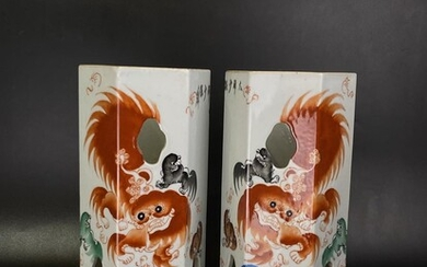 """A pair of famille rose Chinese porcelain hat stands handpainted with northern lions and clouds, mark """"TongZhi nianzhi"""" 同治年制 (2)"""