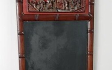Antique Chinese Carved Mirror