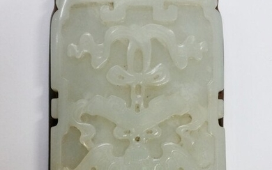Antique Chinese Qing Deep Carved Nephrite Jade Ornament