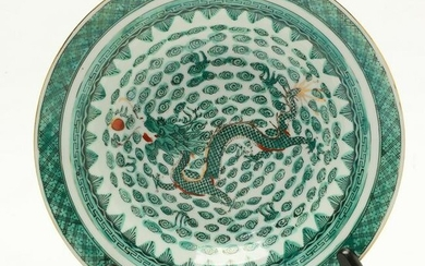 Chinese Green Glaze Dragon Deep Dish.
