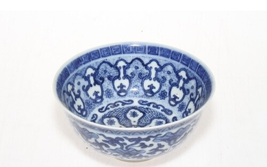 Chinese blue and white bowl, with overall profuse decoration...