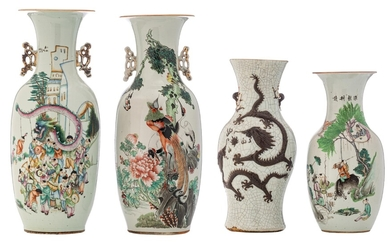 A Chinese famille rose vase, decorated with 'one hundred boys'...