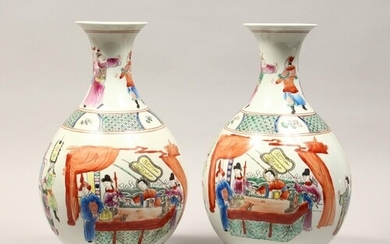 A PAIR OF CHINESE PORCELAIN BOTTLE VASES, painted with figur...