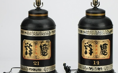 Pair of Chinese Tole Painted Tea Canister Lamps