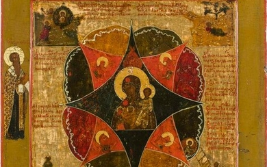 A FINE ICON SHOWING THE MOTHER OF GOD 'JOY TO ALL WHO