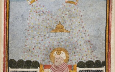 A Pandi (priest) receiving a shower of flower blossoms and holding a rose wreath, Deccan, 18th century, opaque pigments on paper heightened with gilt, 25 x 18.6cm Provenance: Private German Collection formed in the 1970s