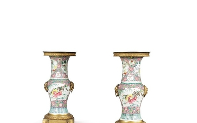 A pair of famille-rose ormolu-mounted yenyen vases China, Qing Dynasty, 18th century