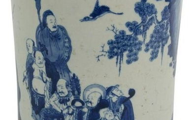 Chinese Blue and White Brush Pot having painted figures