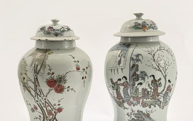 Pair Chinese Porcelain Covered Jars