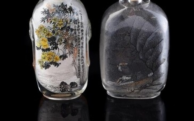 A Chinese inner painted snuff bottle