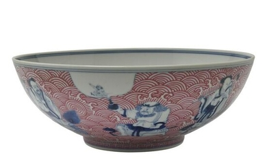Chinese Copper-Red Blue Enameled Bowl.