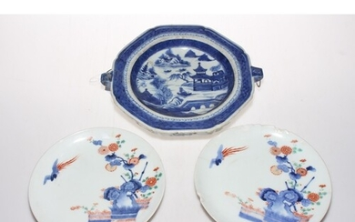 Chinese blue and white warming dish, 26cm across, and pair o...