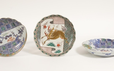 Pair of Japanese Imari Shell Form Dishes and an Imari Dish with Kylin, Meiji Period FR3SHLM