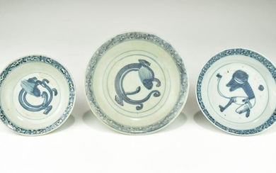 THREE CHINESE BLUE AND WHITE DISHES