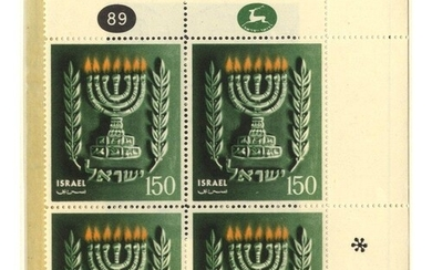 1954 Rothschild issue to 1962 Red Sea Fish UM collection, ea...