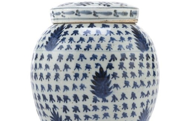 A CHINESE WHITE AND BLUE ENAMELED PORCELAIN VASE 20TH CENTURY.