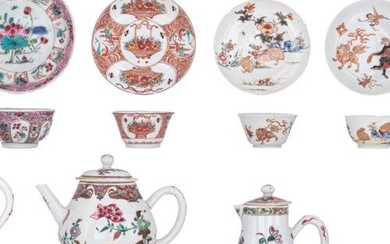 A Chinese famille rose export porcelain teapot and cup and...