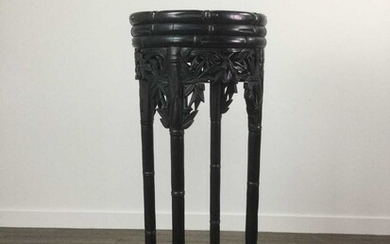 AN EARLY 20TH CENTURY CHINESE PLANT TABLE