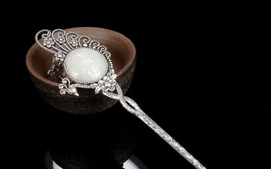 Chinese Qing White Jade Hair pin