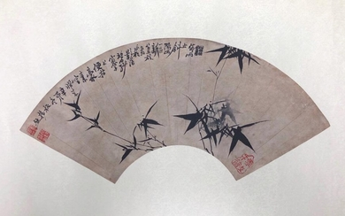 Chinese ink Color Fan Painting, Signed