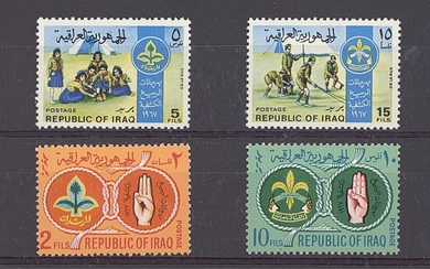 Iraq Republic 1967 Scouts and Guides 10f. hand-painted essay of the design used for the 2f. and...