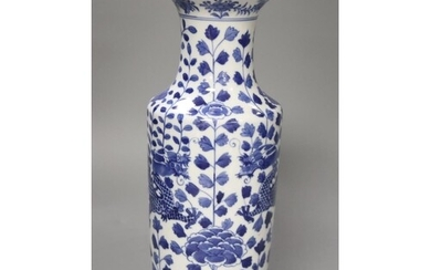 A Chinese blue and white dragon vase, height 30cm ...