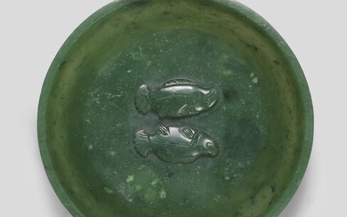 A FINE SPINACH-GREEN JADE 'DOUBLE FISH' MINIATURE MARRIAGE BOWL