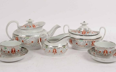English Lustreware Porcelain Tea Set