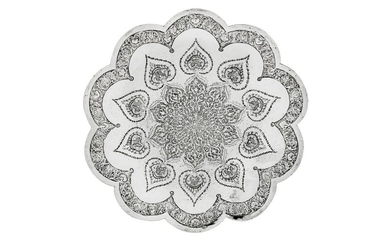 A mid-20th century Iranian (Persian) silver fruit bowl