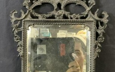 Beveled French Style Tabletop Mirror