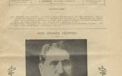 """Collection of Issues – """" L'Avenir Illustre"""" – Journal of Moroccan and North-African Jews – Casablanca, 1926-1927"""
