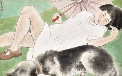 Fang Rending 方人定 | A Young Lady with a Dog 綠野小憩