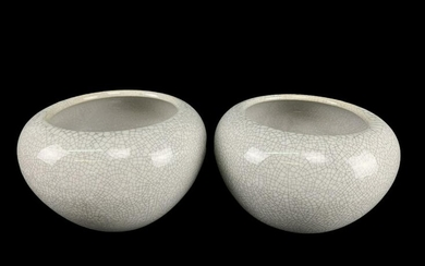 Pair Chinese Guan Style Crackle Bowl Vases
